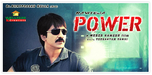 ravi-teja-power-movie-poster-movie-first-look-poster Mass Hero Raviteja's new movie titled 'POWER' first look has been released on the occasion of Raviteja's Birthday, which is on 26th of this month.Power movie is being directed by KS Ravindra (Bobby) and noted Kannada producer Rockline Venkatesh is the producer for this powerful movie.SS Thaman is composing the music.
